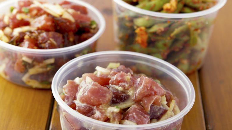 オノ・シーフード/Ono Seafood