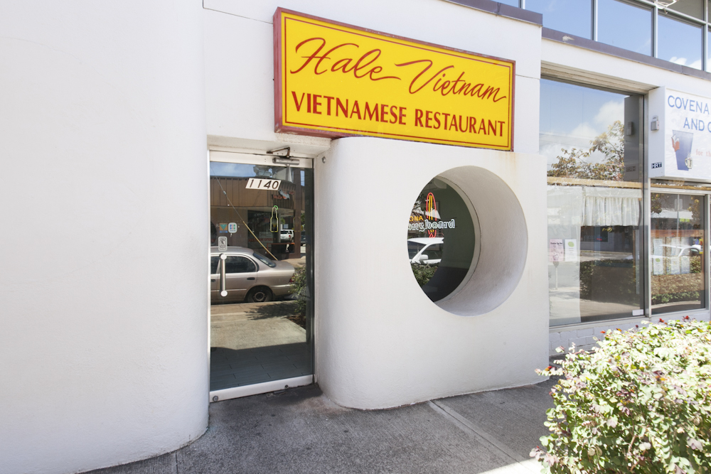 ハレ・ベトナム・レストラン/Hale Vietnam Restaurant