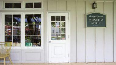 ミッション・ハウス・ミュージアム・ショップ/Mission House Museum Shop