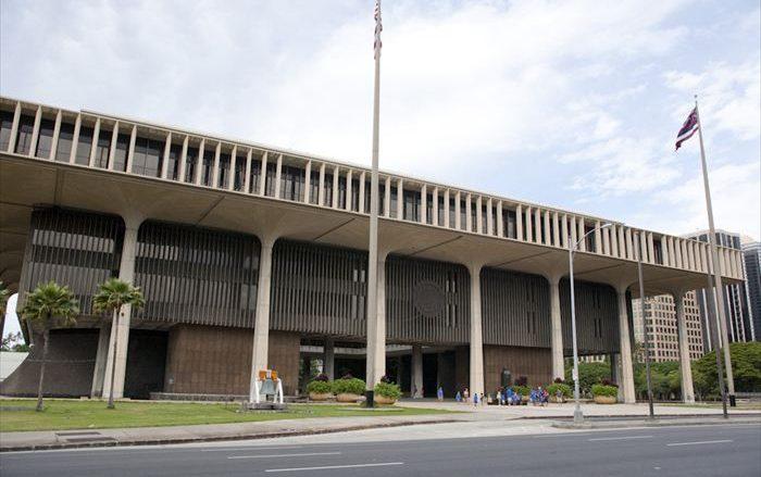 州政府ビル/The State Capitol