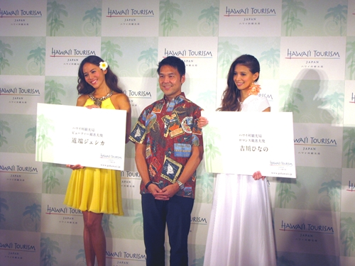 ハワイ州観光局の親善大使に吉川ひなのさんらが就任
