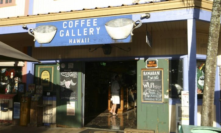 コーヒー・ギャラリー/Coffee Gallery