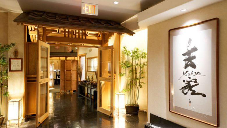 吉家/Yoshiya Japanese Restaurant