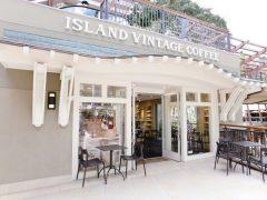 アイランド・ビンテージ・コーヒー ワイキキ店/Island Vintage Coffee