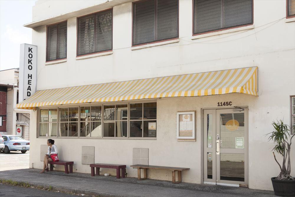 Koko Head Cafe/ココ・ヘッド・カフェ