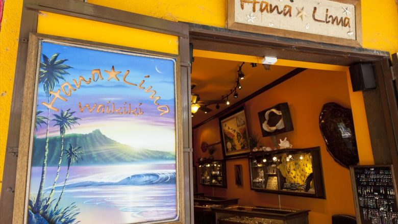 ハナリマ・ワイキキ/Hanalima Waikiki