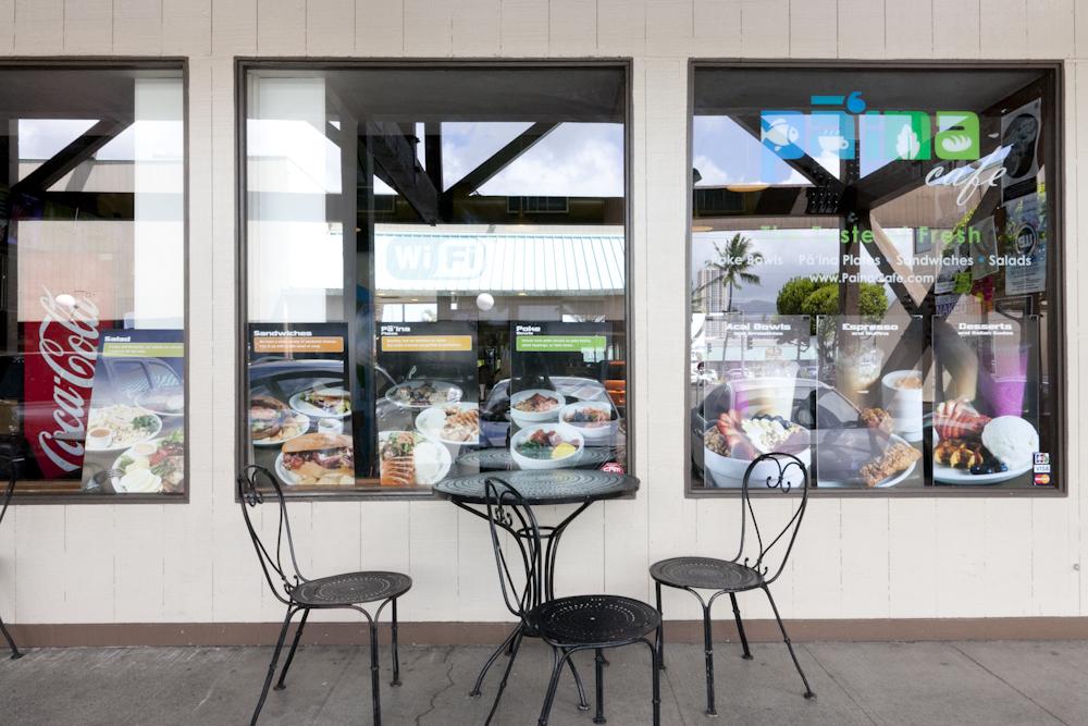 パイナカフェ/Paina Cafe