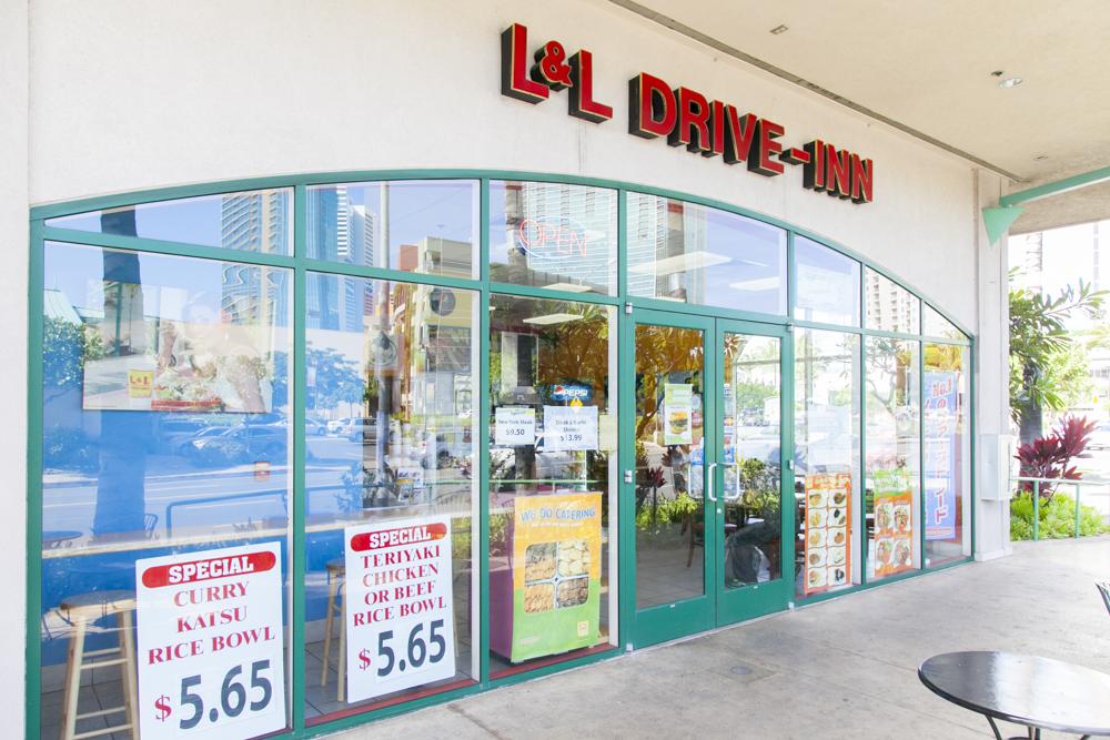 L&Lドライブイン/L&L Drive Inn