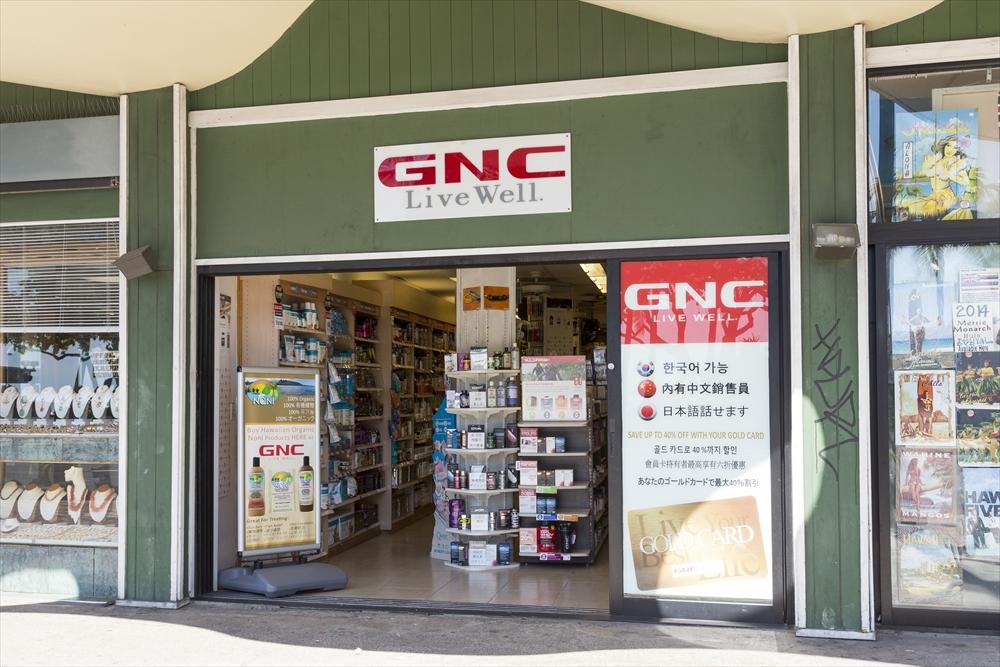 GNC/ジー・エヌ・シー