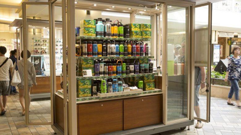 ハイドロ・フラスク / グリーンティー・ハワイ/Hydro Flask(Green Tea Hawaii)