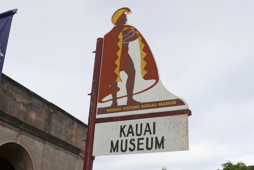 カウアイミュージアム/Kaua'I Museum