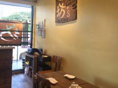 「Bozu Japanese Restaurant(ボウズ・ジャパニーズ・レストラン)」でほっこり日本食を楽しもう!