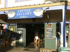 行列ができるコーヒー専門店「コーヒーギャラリー」