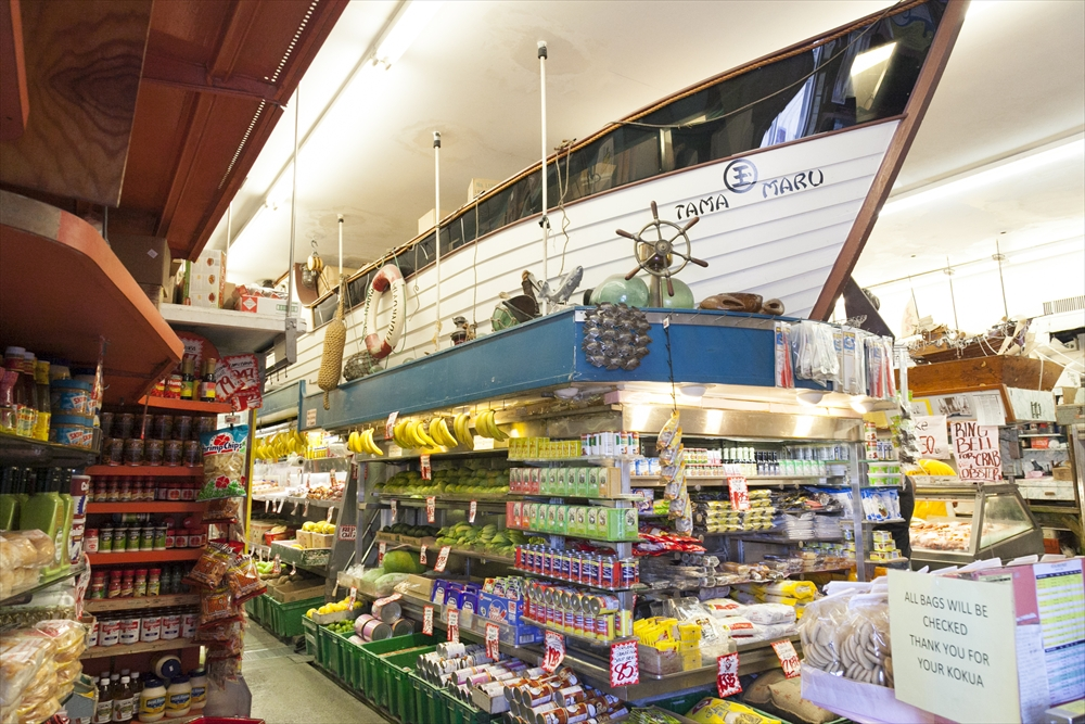 タマシロ・マーケット/Tamashiro Market