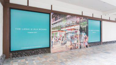アラモアナ・センターに新しいフードコート「The Lanai(ザ・ラナイ)」がオープン予定