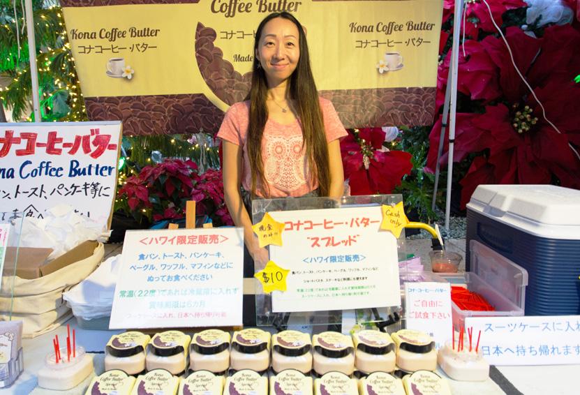kona-coffee-butter/コナコーヒーバター