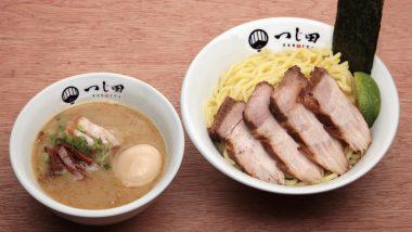 日本やLAで大人気の本格つけ麺「つじ田」がワイキキ横丁にオープン!