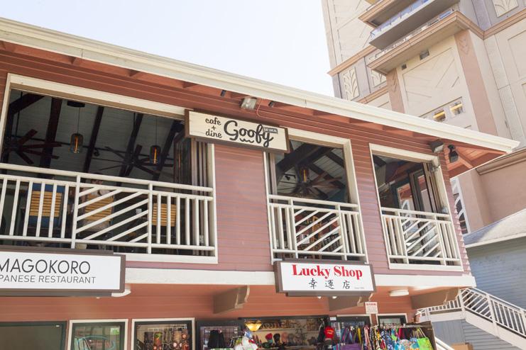グーフィー・カフェ&ダイン/Goofy Cafe & Dine