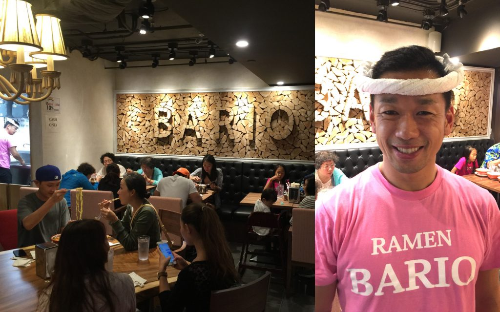 BARIO/バリオ
