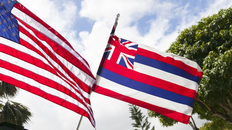 【コラム】ハワイ文化の基礎知識/ハワイの旗