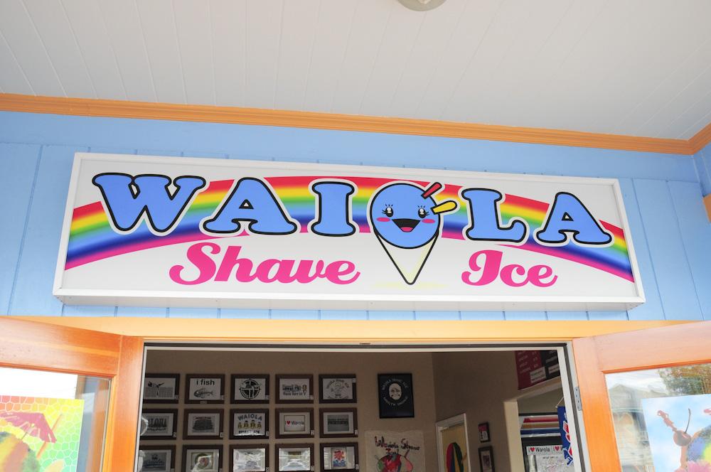 WAIOLA SHAVE ICE/ワイラオ・シェイブアイス