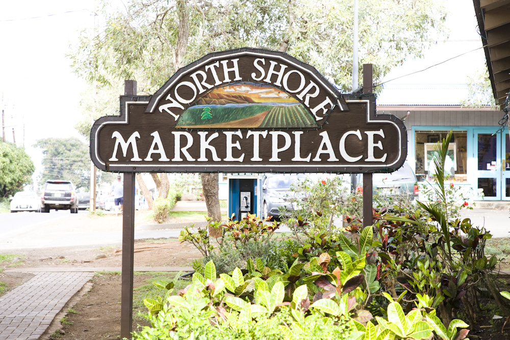 ノースショア・マーケットプレイス/North Shore Market Place