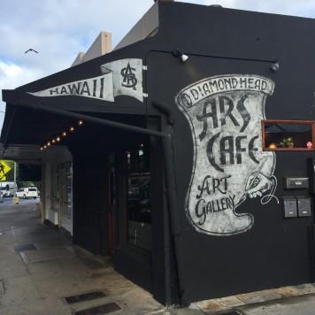 ARS CAFÉ/アース・カフェ