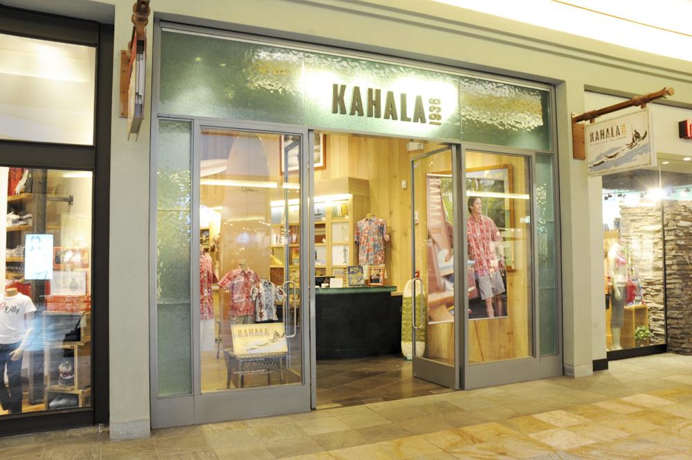 Kahala Waikiki/カハラ・ワイキキ