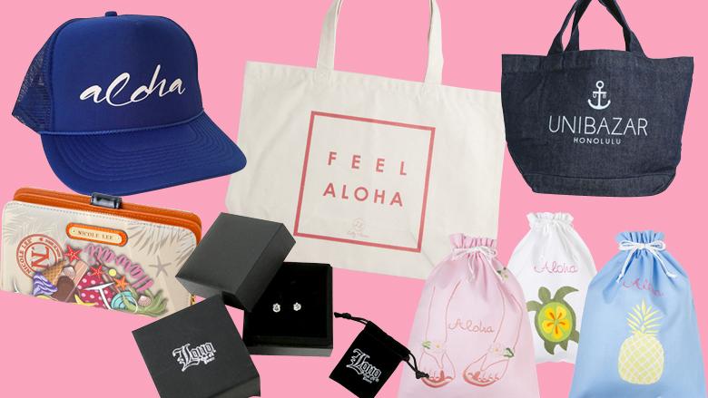 【スタンプラリーキャンペーン】ハワイのショップを巡ってプレゼントを当てよう! LaniLani Passport開催中!