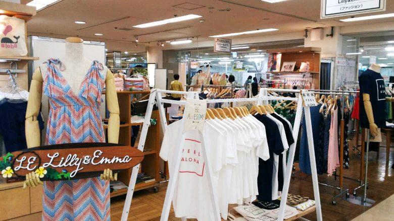 京都にハワイの風が吹く⁉︎ 京都タカシマヤで2017年6月7日〜12日までハワイフェア