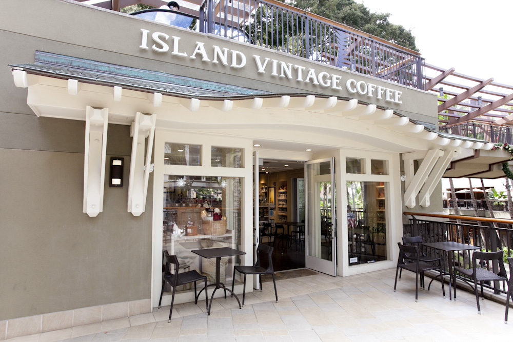 Island vintage Coffee/アイランド・ヴィンテージ・コーヒー