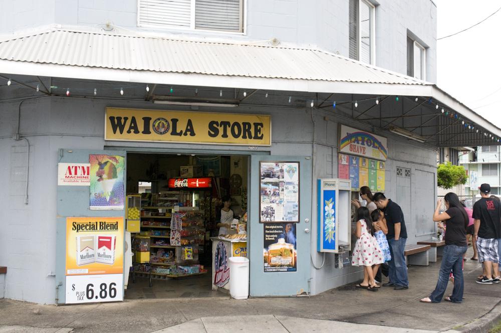 WAIOLA SHAVE ICE/ワイオラ・シェイブ・アイス