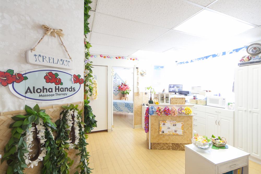 Aloha Hands Massage Therapy/アロハ・ハンズ・マッサージ