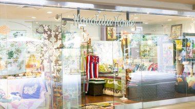 ホノルル・ホーム・コレクション/Honolulu Home Collection
