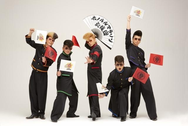 ロックバンド「氣志團」がJALホノルルマラソン2017の公式應援團に就任!