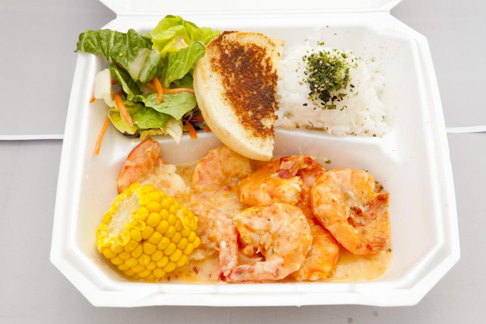 ブルーウォーター・シュリンプ&シーフード/Blue Water Shrimp & Seafood