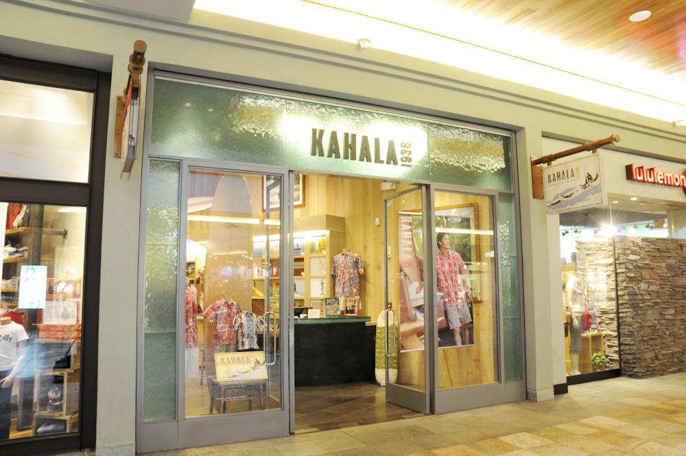 Kahala/カハラ