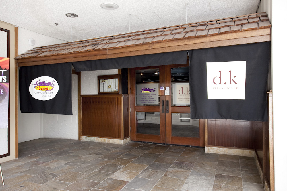 d.k.Steak House/d.k.ステーキハウス