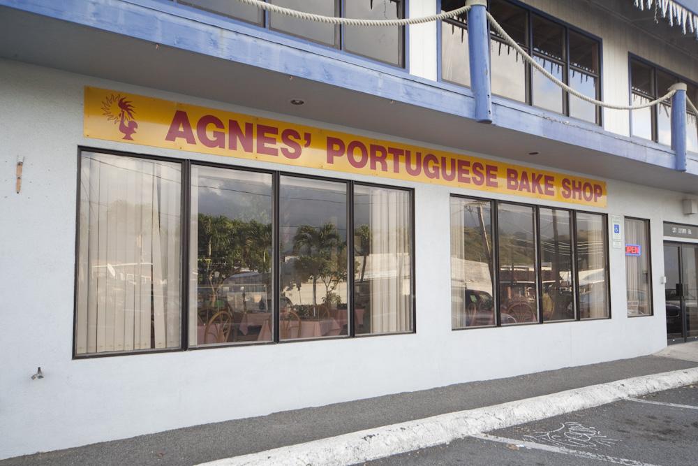 Agnes' Portuguese Bake Shop/アグネス・ポチキーズ・ベイクショップ