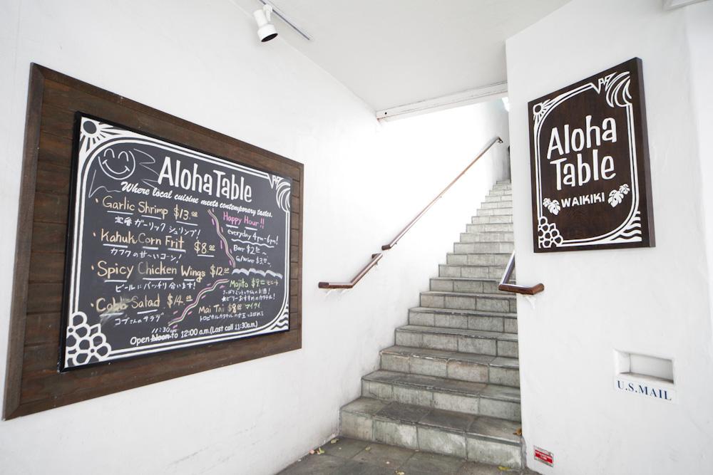 Aloha Table/アロハ・テーブル