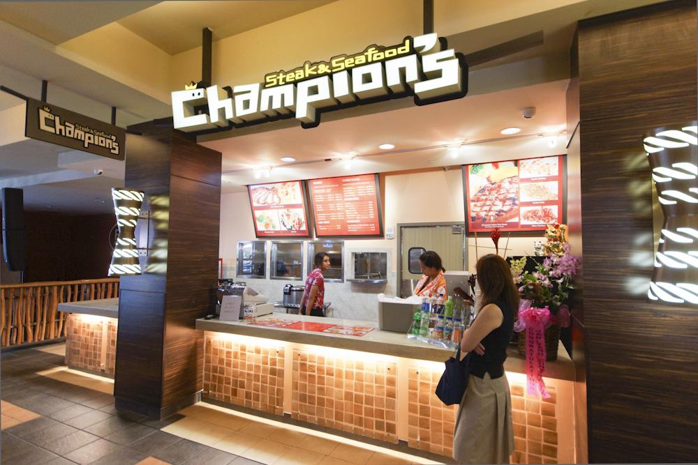 Champion's Steak & Seafood/チャンピオンズ・ステーキ&シーフード