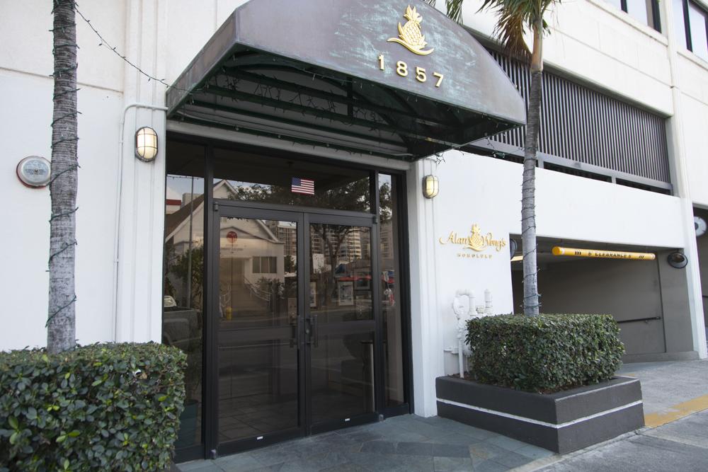 Alan Wong's Restaurants/アラン・ウォンズ
