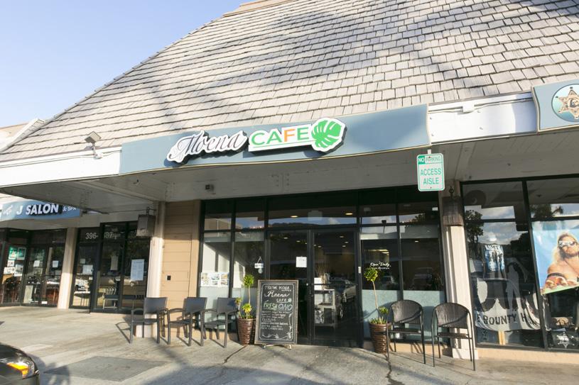 Moena Cafe/モエナ・カフェ