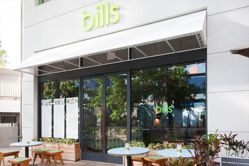 ビルズ/bills
