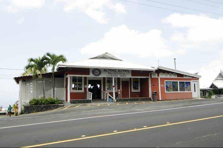 Royal Kona Coffee Museum & Coffee Mill/ロイヤル・コナ・ミュージアム&コーヒー・ミル