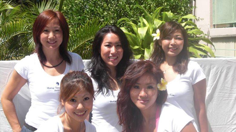 ヒーリング・セラピー・グループ/Healing Therapy Group
