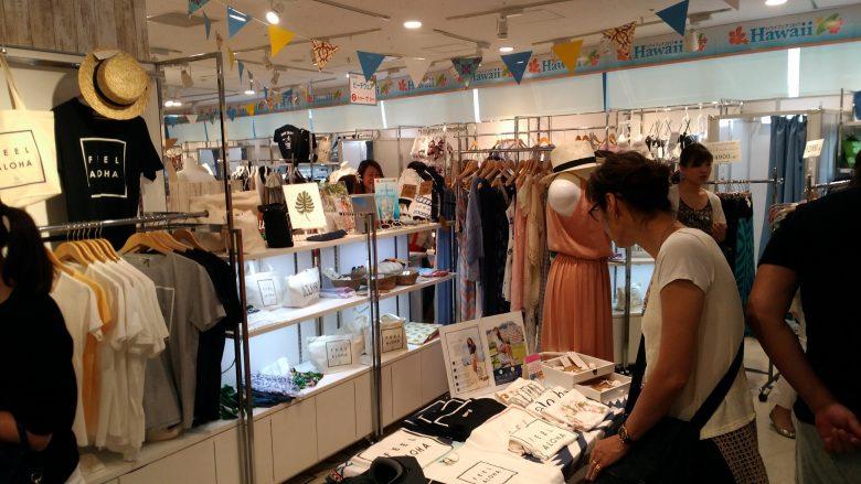 大阪でハワイ気分を満喫! 2017年7月5日〜11日まで阪急うめだ本店で「ハワイフェア2017」開催!