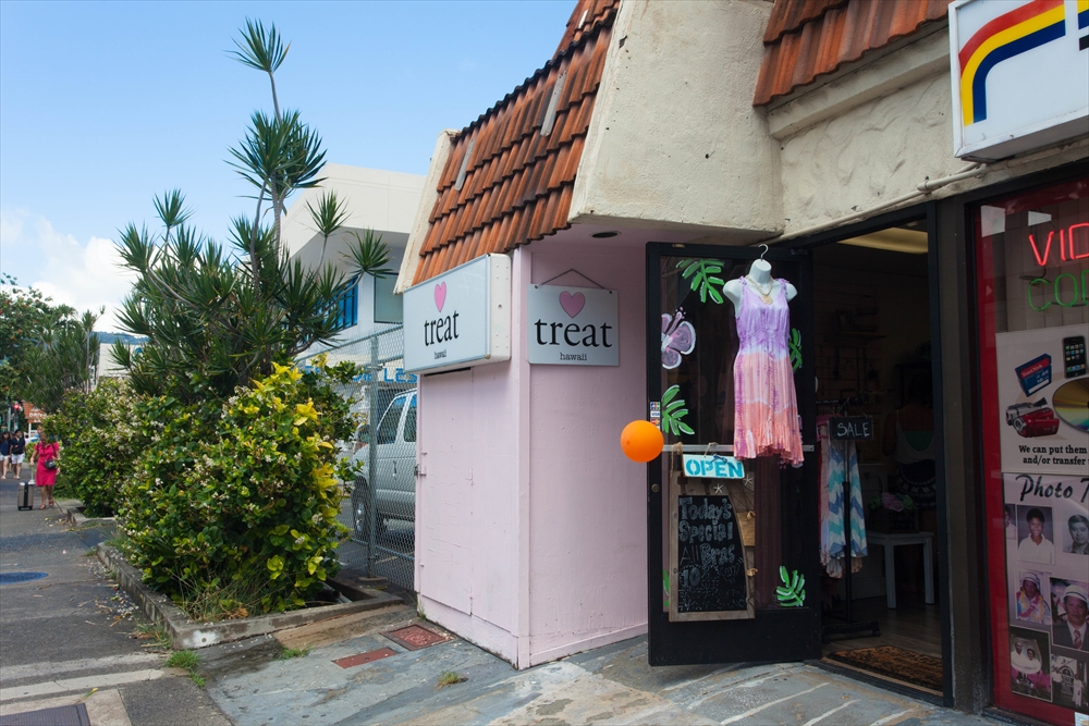 treat Hawaii/トリート・ハワイ