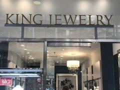 キング・ジュエリー/King Jewelry