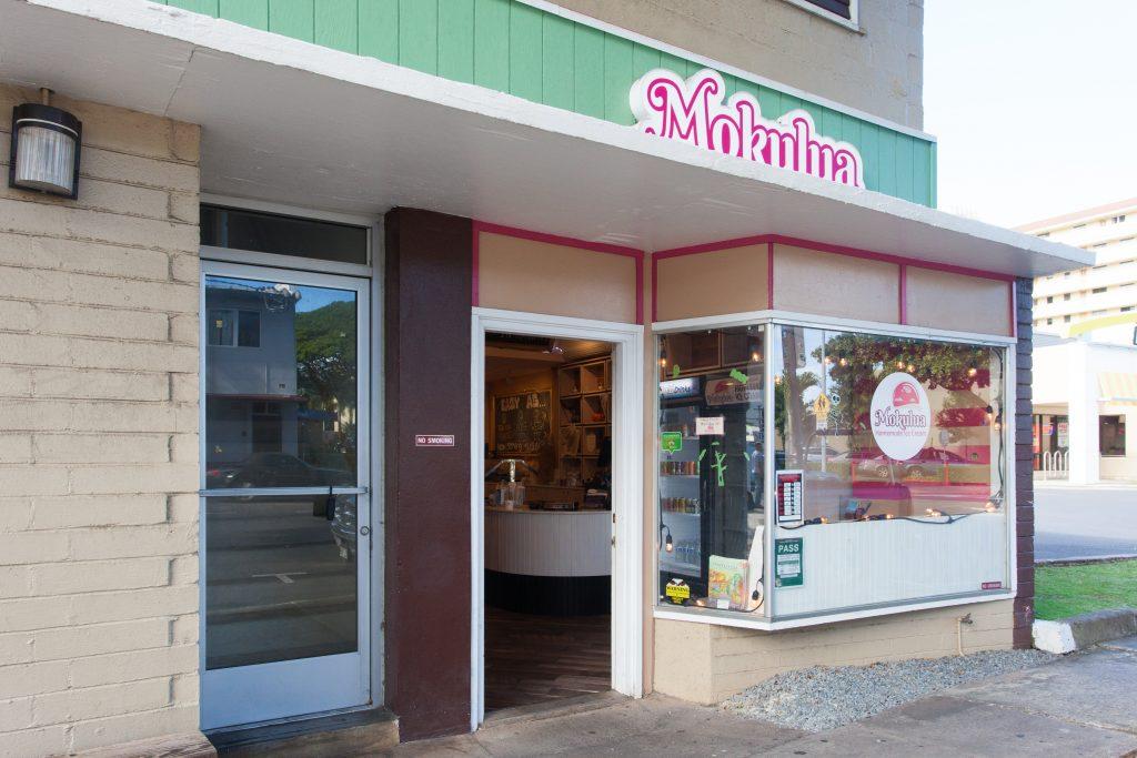 モクルア・ホームメイド・アイスクリーム/Mokulua Homemade Ice Cream
